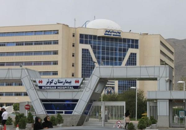 بیمارستان_قلب_کوثر_و_نیایش_شیراز